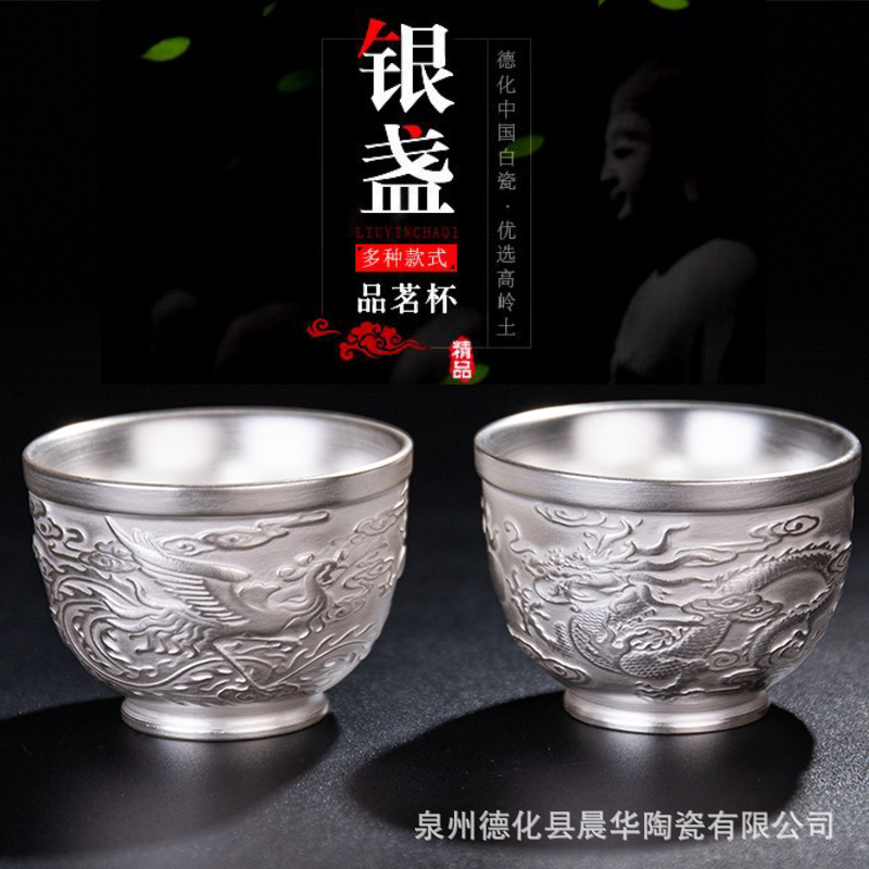999 pure silver cup kung fu cup handmade silver cup ceramic inlaid silver tea bowl upscale