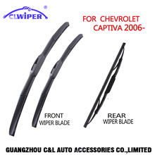 CLWIPER Front and Rear Wiper Blades For CHEVROLET CAPTIVA(2006-)07 08 09 2010 2011 2012 2013 2014 Windscreen wiper blade 16″+24″