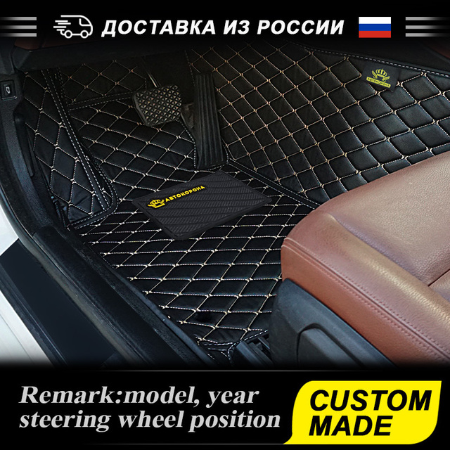 Alfombrillas de pie de coche 3D alfombrillas de cuero de lujo para TOYOTA BMW BENZ Mazda CX-5 3 Ford Hyundai land cruiser Volkswagen skoda Nissan