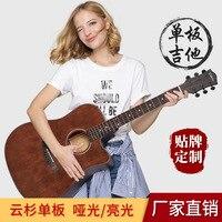 Spruce Veneer Guitar 41 Inch Light Ballad Handmade Acoustic Guitar