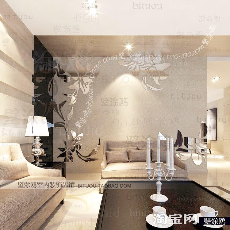 Gros Luxe Ikea Bricolage Acrylique 3d Mur Miroir