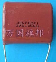 Entrega grátis. CBB21 metalizado filme de polipropileno capacitor 250 V 3953.9 da Universidade da Flórida