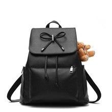 Двойной плечевой рюкзак женский хан издание искусственная кожа школьный моды пакет Новинка 2017 года, стильное сумка