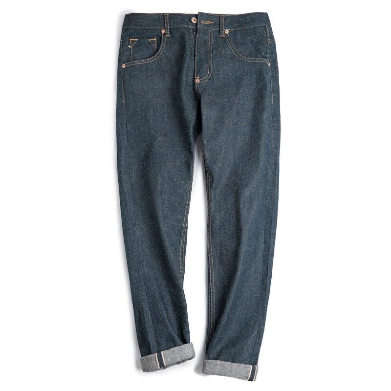 MADEN Men's Regular Fit Straight Leg Selvedge Denim   Jeans   Dark Blue