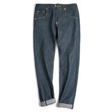 MADEN męski regularny krój proste dżinsy z nogawkami ciemnoniebieskie