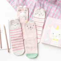 2017 Autumn Winter New Socks Women Pink Striped Cotton Thick Brand Quality Sock Pack 4 Pairs in Gift Box