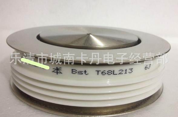 T68L213    100%New and original,  90 days warranty Professional module supply, welcomed the consultationT68L213    100%New and original,  90 days warranty Professional module supply, welcomed the consultation