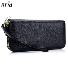 Double Zipper Wallet Leather Ms RFID Long Wallet Women's Handset Large Capacity Clutch Bag Business Affairs Luxurious Carteira