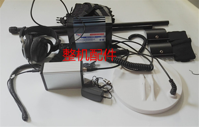 Professional Metal Detector LCD Screen Deep Target Power Coils High Performance Underground Industrial Metal Detectors