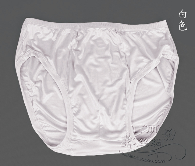 3bd2ff5174a1 Sell lots of super soft knit 100% silk underwear men's knitted briefs  antibacterial shorts (