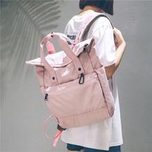 Schultasche Wemen Koreanische Art Harajuku Ulzzang Hohe Schule Adrette Joker 15,6 Computer Rucksack Unisex Rucksack Mode