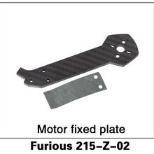 Original Walkera Furious 250 Spare Parts Furious 215-Z-02 Motor fixed plate for