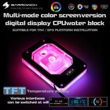 Barrowch X99 RGB transparent acrylic CPU waterblock 0.3MM microcutting micro waterway for INTEL LGA 2011-V3 X99  FBLTBXH-03 цены онлайн
