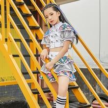 Новинка; Детские костюмы для джазовых танцев; Серебряный персональный комплект в стиле хип-хоп для девочек; детская модель для соревнований; одежда для подиума; DQL1269