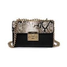 2017 Famous Brand Leopard Pattern Handbag Small Shoulder Bag Women Messenger Bags Chain Purses and Handbags