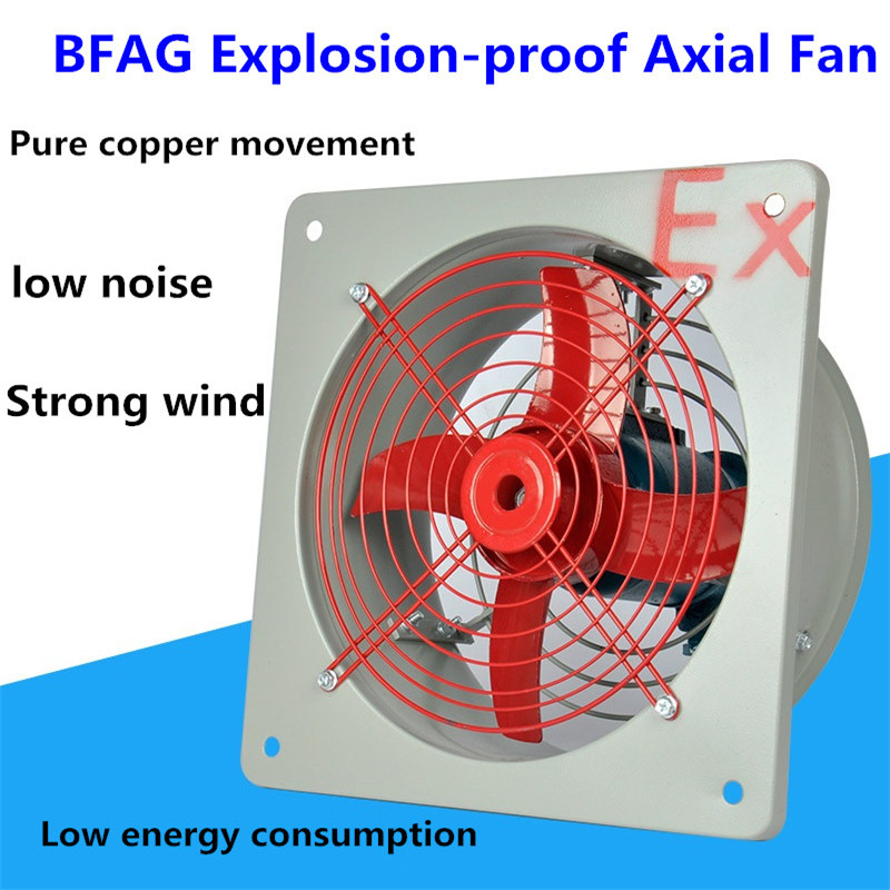 220v explosion proof axial fan exhaust