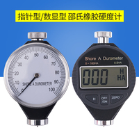 Pointer/Digital Show Hardness Meter/Rubber Hardness Meter A/0/C/D Tyre/Silica Gel/Plastics