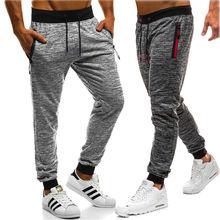 купить Mens Slim Fit Tracksuit Skinny Joggers Sweat Pants Trousers New Autumn Men Long Pants Sweatpants дешево