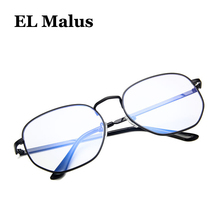 632186b640 Buy silver eyeglass frames and get free shipping on AliExpress.com