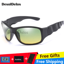 Day Night Vision Polarized Glasses Multifunction Men Sunglasses Reduce Glare Driving Sun Glass Goggles Eyewear Lunette