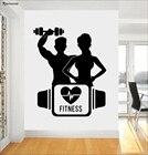 ①  Мужчины и Женщины Вместе Любители Фитнес Спорт Тренажерный Зал Гантели Виниловые Наклейки На Стены И ✔