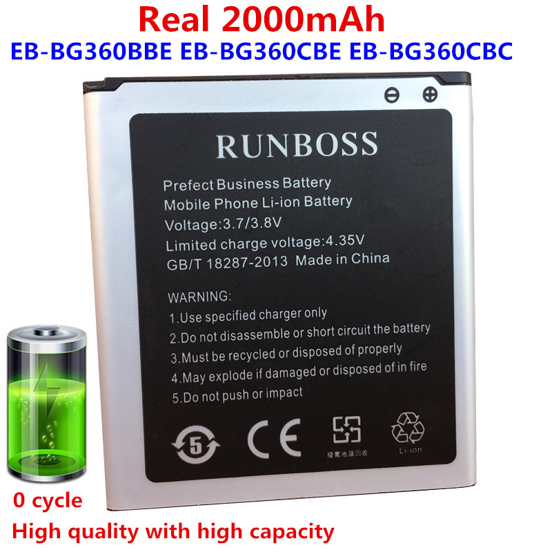 Real 2000mAh Original Replacement <font><b>Battery</b></font> For <font><b>Samsung</b></font> Galaxy Core Prime G360 <font><b>G361</b></font> G360V G3608 G360H EB-BG360BBE image