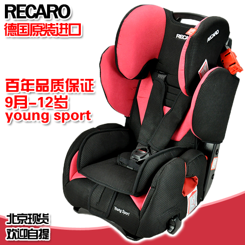 Germany Recommend Recaro Young Sport Infant Child Car Safety Seat Belt  Isofix/latch