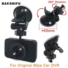 High Quality Car Mount Holder Suction Cup Holder Stand For MiJia Car Driving Recorder Camera стоимость