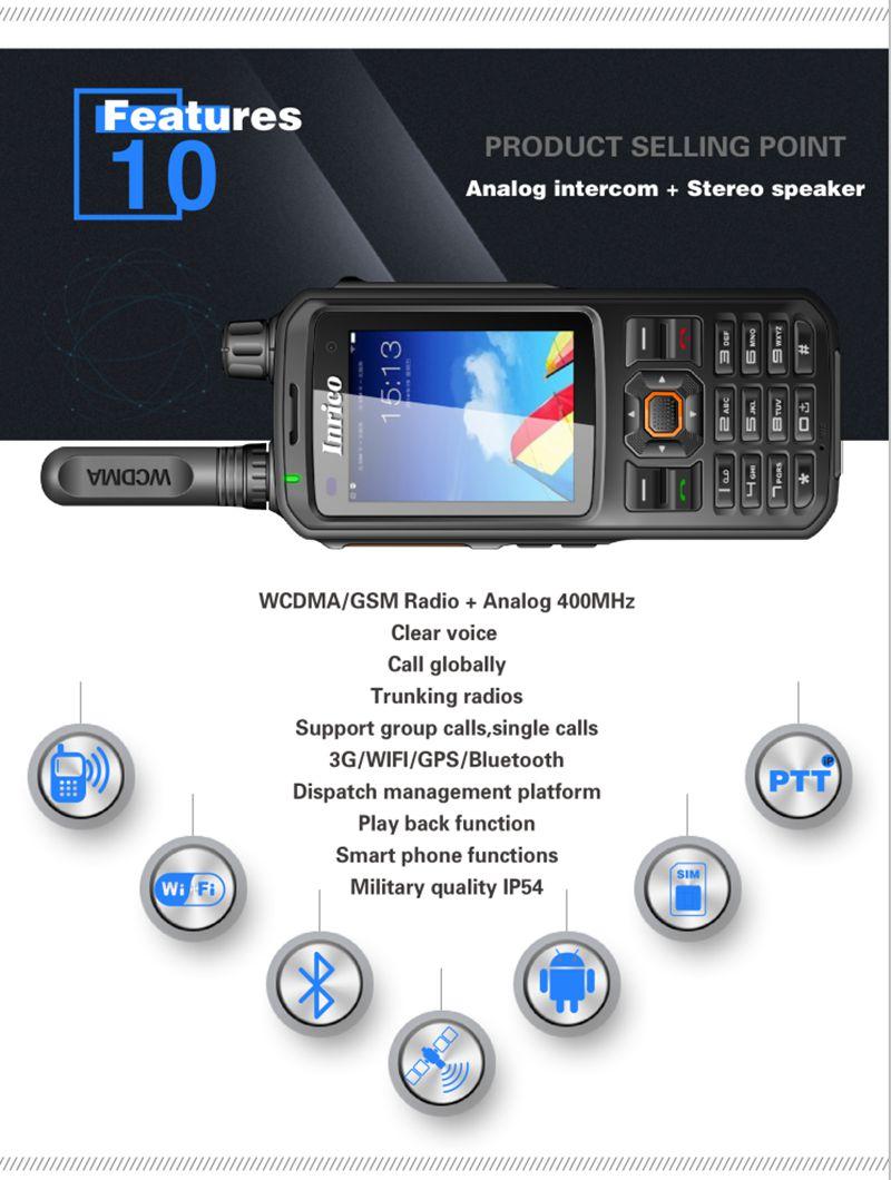 Image 2 - 100% オリジナル 3 グラム gps ワイヤレス android トランシーバー GPS トランシーバー CB ラジオヘッドセットトランシーバーネットワークラジオ comunicador -    グループ上の 携帯電話 & 電気通信 からの トランシーバー の中