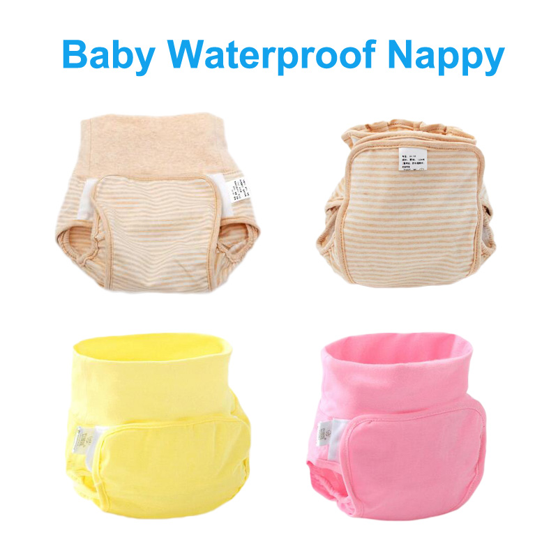 Newborns Cloth Diapers For Children Cotton Breathable Baby Potty Training Pants Brand Soft Washable Reusable 1PC Diaper Nappies