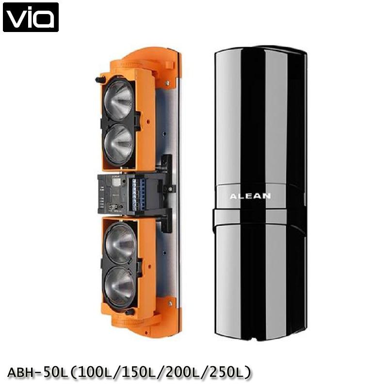 цена на VIA ABH-50L(100L/150L/200L/250L) IP65 Waterproof Photoelectric 4 Beams Detector Outdoor Active Infrared Detector