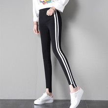 JUJULAND woman autumn pencil pants black elastic waist leggings casual stretch side stripe pants plus size 6630