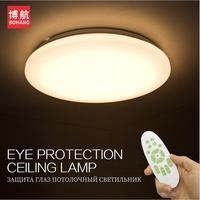 وتغير لون السقف أدى أضواء السقف مصباح 25 واط 400 ملليمتر الذكية 60 واط 550 ملليمتر dimmable نوم غرفة المعيشة العين محمية