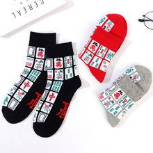 2019 spring autumn new mahjong socks women tube cotton happy year china red couple tide(MSQ)(B)