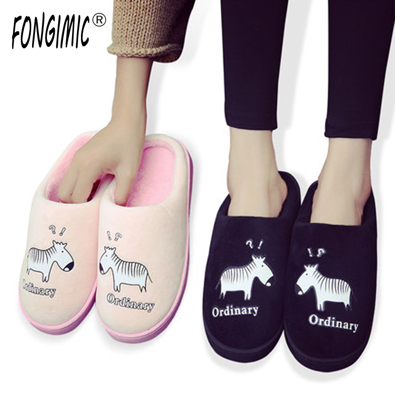 FONGIMIC Autumn Winter Home Slippers Men Women Soft Warm No-slip Indoor Pluse Cute Slippers Fashion Comfortable Cotton Shoes цена и фото