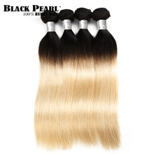 Tissage en lot brésilien naturel Remy lisse-Black Pearl, blond ombré, pré-colorés, extension de cheveux, 1/4 pièces