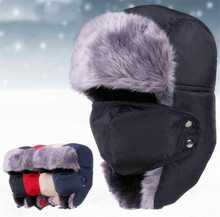 Winter Motorcycle Face Mask Moto Trapper Trooper Hat Balaclava Cap Windproof Warm Ear Flap Ski Hunting Bomber Hat Face Shield цена
