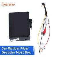 Seicane Fabulous Car Converter Optical Fiber Decoder for 2005 2012 Mercedes Benz ML GL R Class W164 ML280 ML300 X164 GL300 GL320