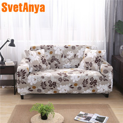 Svetanya Full Slipcover Sofa Cover sectional elastic Couch Case for different Sofa all-inclusive slip-resistant