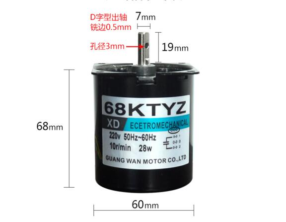 220V AC permanent magnet synchronous motor, 68KTYZ low speed motor, 28W positive reverse micro AC motor 50RPM