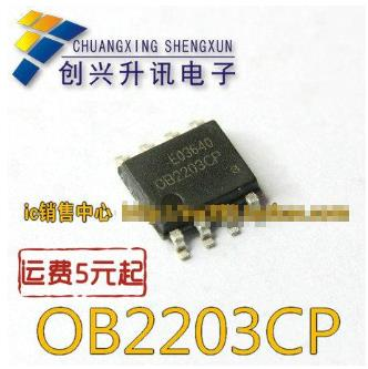 5pcs/lot <font><b>OB2203CP</b></font> ( IC ) OB2203C / OB2203 , SOP-8 Package , New and Original (OB2203CPA) image