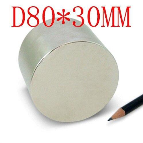1 шт. 80 мм x 30 мм диск мощный магнит ремесло неодимовый сильный N35 N35 80*30 80x30