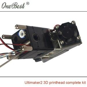 Image 5 - عدة نهاية ساخنة لرأس الطباعة من Ultimaker 2 فوهة بثق كاملة 3/0. أجزاء طابعة ثلاثية الأبعاد 4 مللي متر شحن مجاني