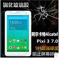 Protector de pantalla para alcatel one touch pixi 3 7.0 tablet premium de clear protector de pantalla de cristal templado película protectora