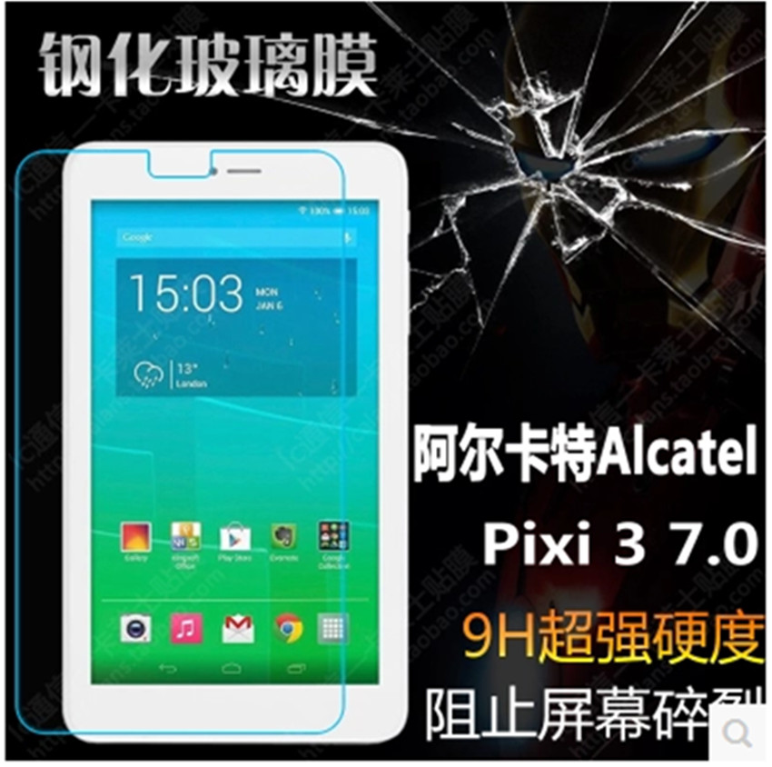 """Tempered Glass Screen Protector For Alcatel Pixi 8 8.0/"""" Tablet"""