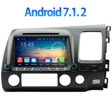 GPS Navi 8 Quad Core 2GB RAM BT Android 7 1 2 Multimedia Car DVD player
