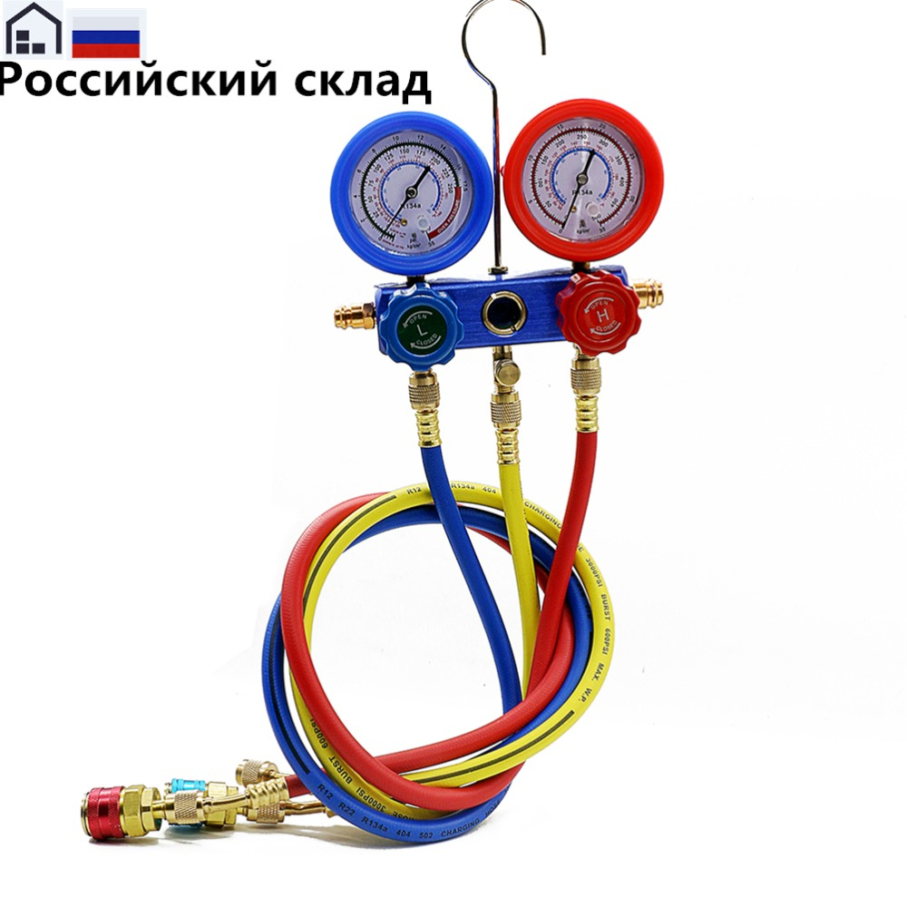 R134A AC Gauge Refrigeration Air Conditioning AC Manifold Tool Set Car Air-conditioning Installation Adapter Air Conditioner car air conditioning refrigeration pressure test gauge r134a at2217