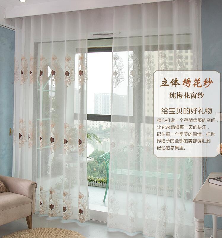 Chambre à coucher, salon, balcon, tissu de rideau avec broderie européenne