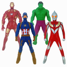 The 18cm ultraman captain America iron man hands the avengers character model joint is removable, turning 360 to captain 360 ex