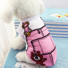 Cute Soft Dog Clothes for Small Dogs Summer Cheap Dog Clothing Coat Vest Puppy Clothes Pet Dog Coat Yorkies Chihuahua Hoodies XS(China)